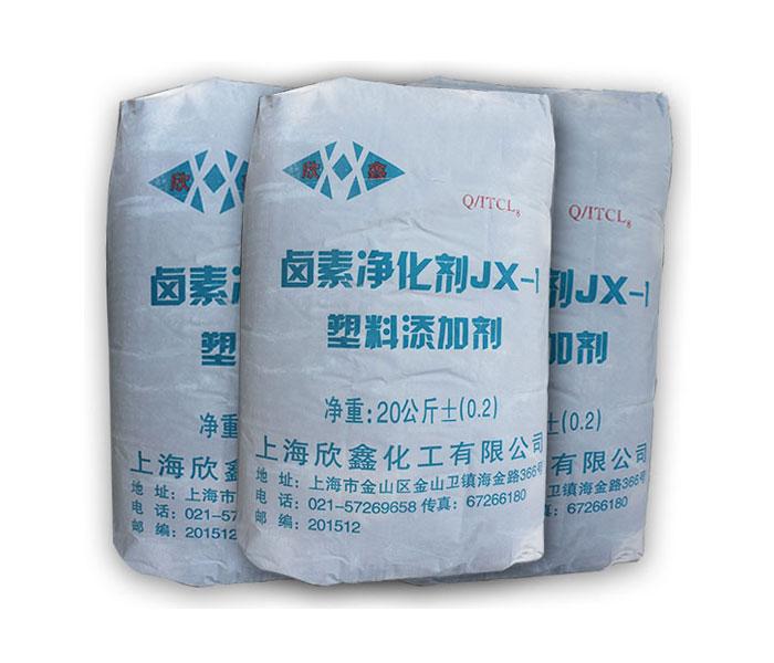 卤素净化剂JX-1(硬脂酸钙)