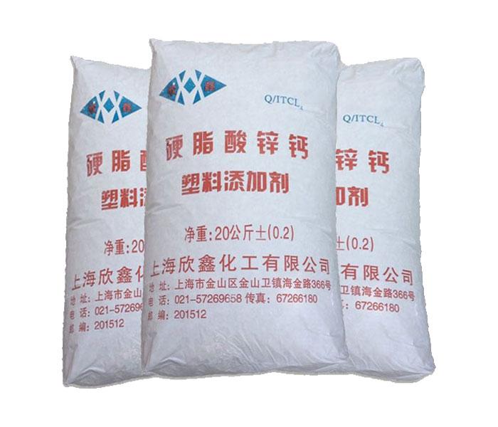 硬脂酸锌钙