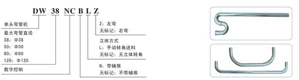 张家港市福龙机械有限公司