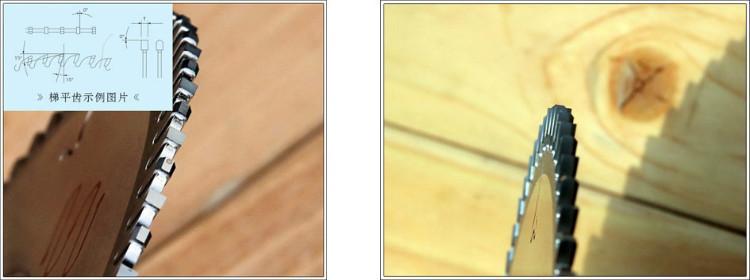 精密裁板锯专用推台锯主合金锯片~250(10寸)*80T
