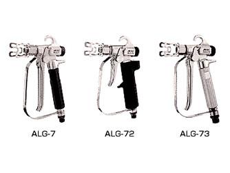无气喷枪 ALG-7/72/73型