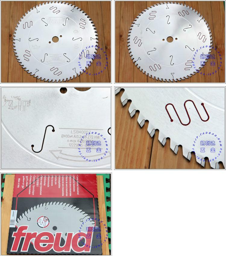 电子开料锯裁板用往复合金锯片-350/380/400(14/16寸)