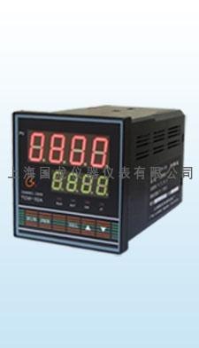 tcw~32a温控器接线图