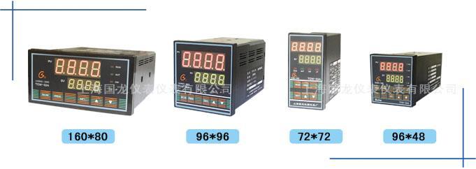 国龙温控仪表_上海国龙仪器仪表有限公司