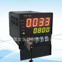 TCW-34系列智能温度控制仪