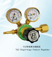 YQJ型单级压力调节器