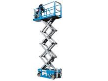 GS30剪型高空作业平台