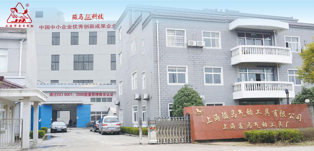 金沙国际官网banner01