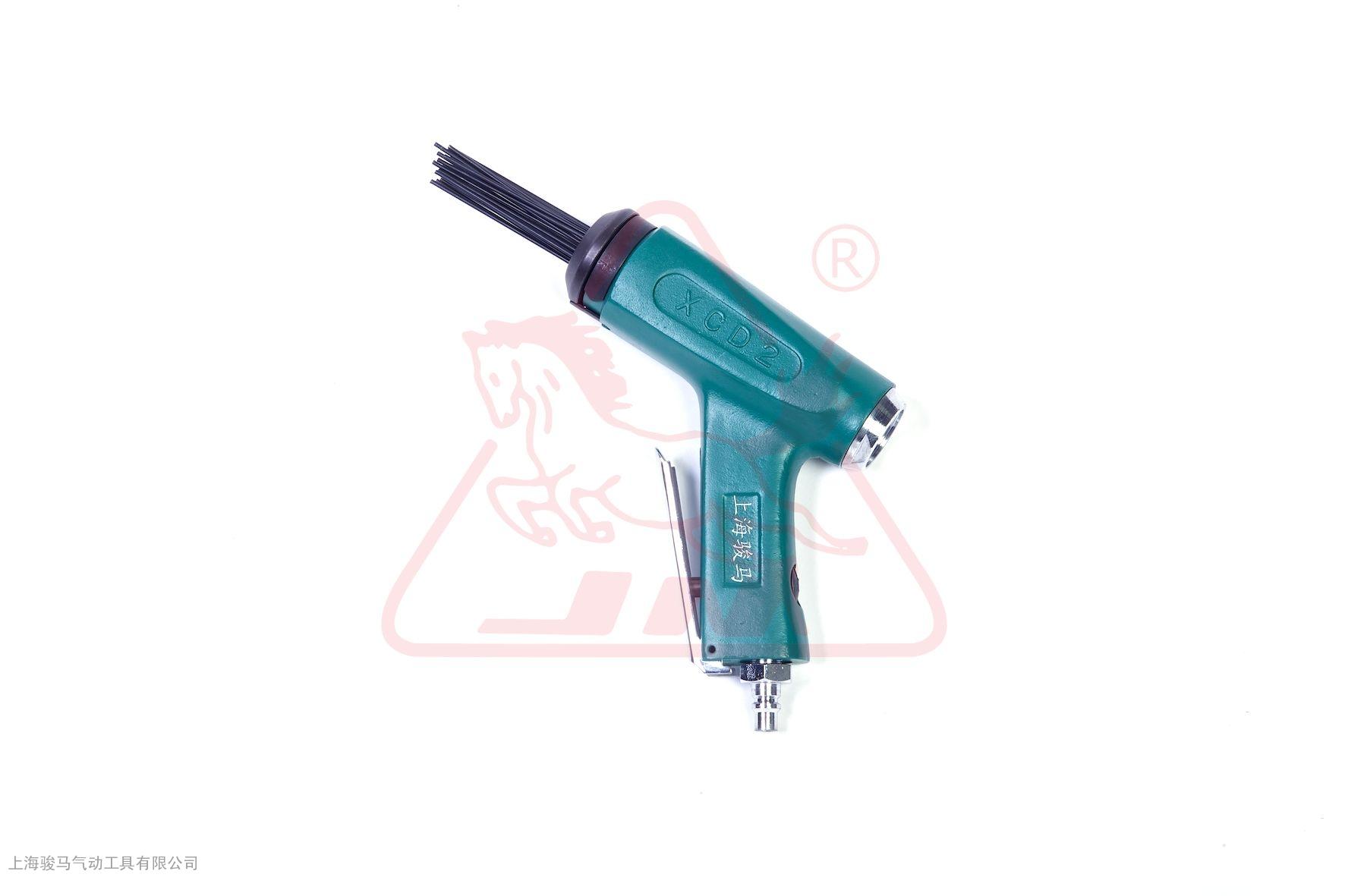 氣動除銹器XCD2