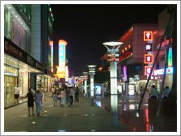 方塔东.街