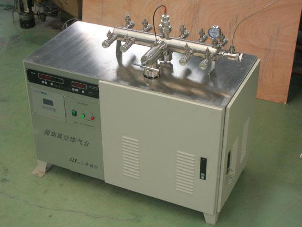 十工位真空继电器排气台