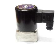 ZCT电磁阀