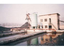 山西省灵石县宏达洗煤厂