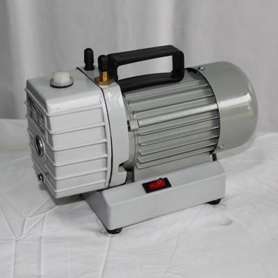 XZ型系列真空泵