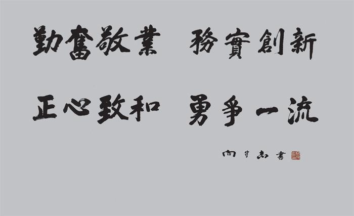 澳门新葡京娛乐城9927