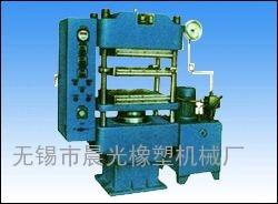 平板硫化机系列