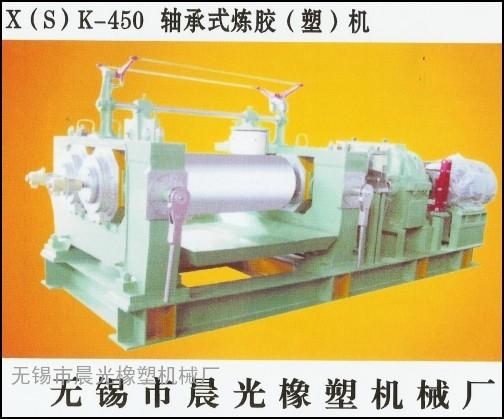 450轴承式炼胶机