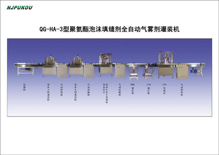 葡京娱乐4242.com
