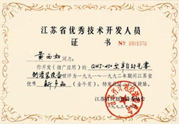 新葡京3522.com