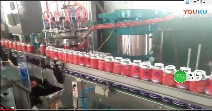 全自动发泡剂成套生产线