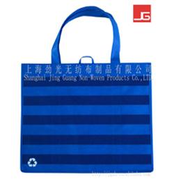 无纺布购物袋、礼品袋(大号)