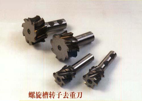 电动工具专用系列刀具