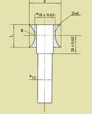 焊接硬质合金转子去重刀
