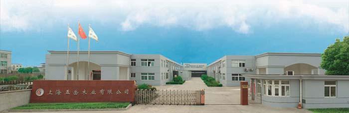 上海五岳家具有限公司