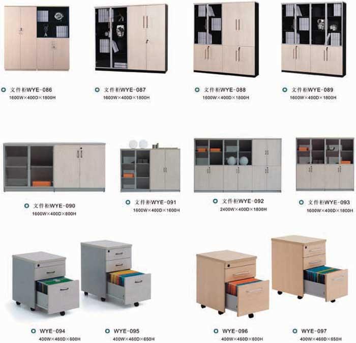 文件柜系列