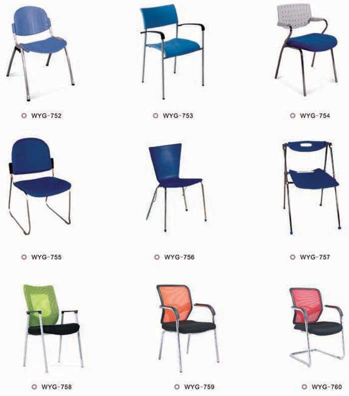 办公室椅子设计图纸