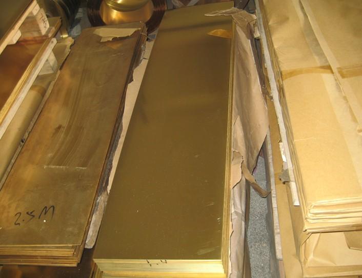 H68黄铜板