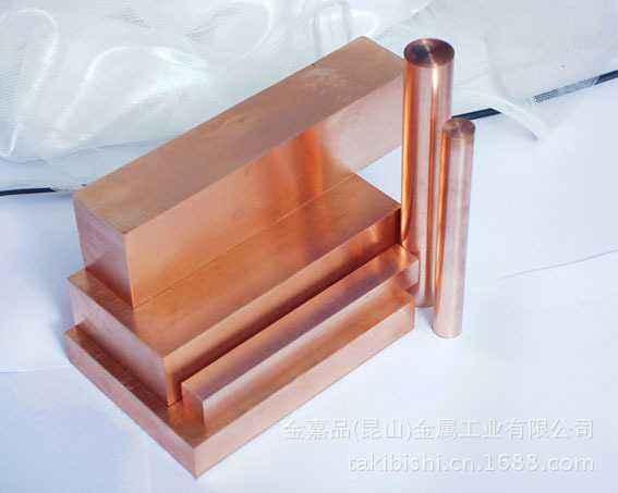 C18150铬锆铜板
