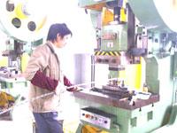 上海新逢菲工贸有限公司