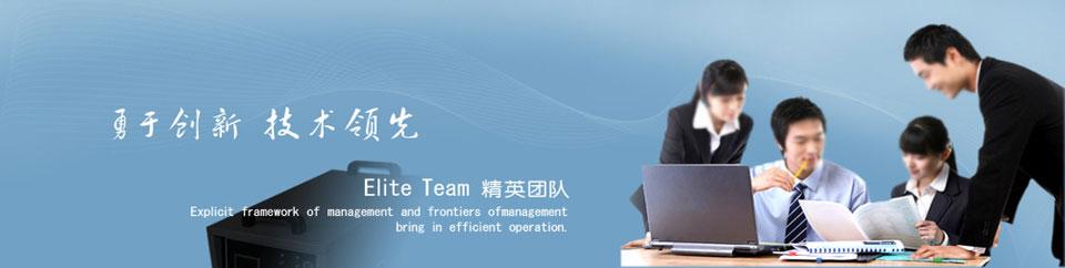上海方特实业有限公司