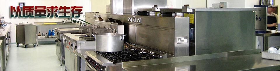冰水机、冷库门、冷库货架,文件柜、更衣柜、拼装式冷库、单元卫生间、舱室内装、锁紧片等,广泛用于国内外船舶上。