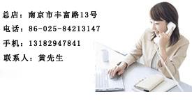 南京土菜馆,南京农家菜,苏北菜,南京特色美食,南京农家小院