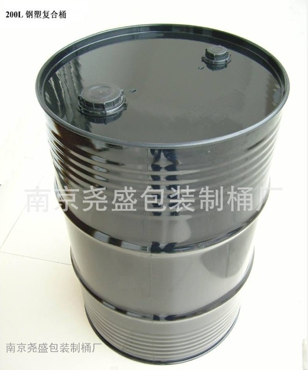 200L化工铁塑桶
