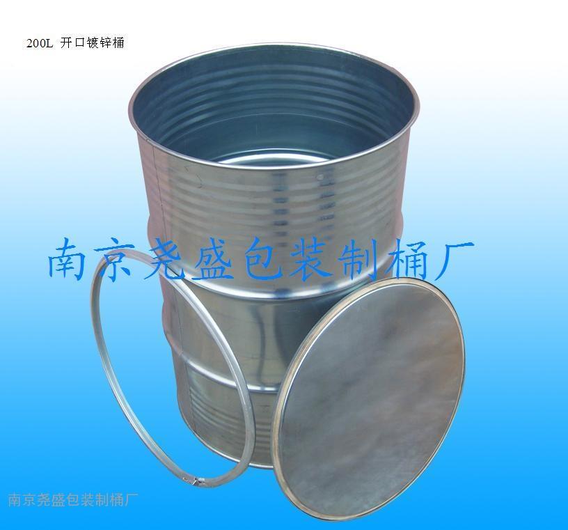 200L大口钢桶