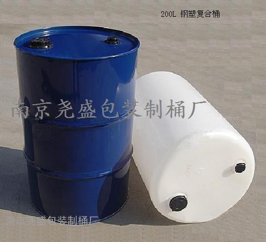 化工铁塑桶