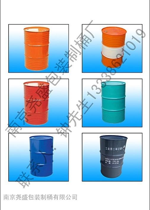 烤漆桶 化工铁桶