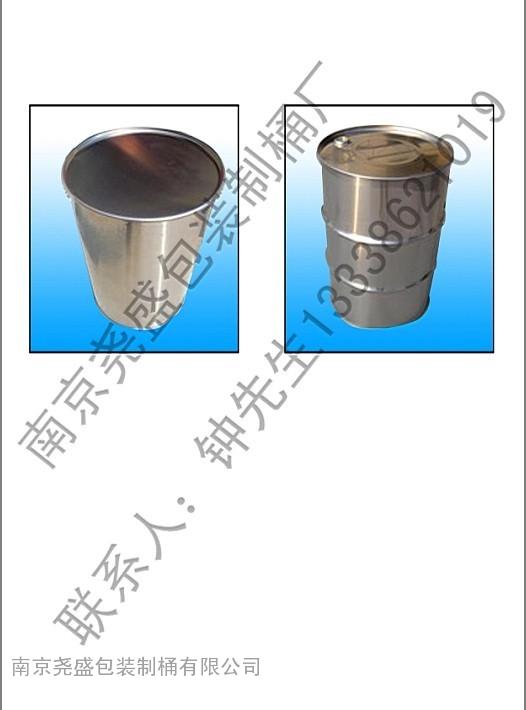 不锈钢桶1