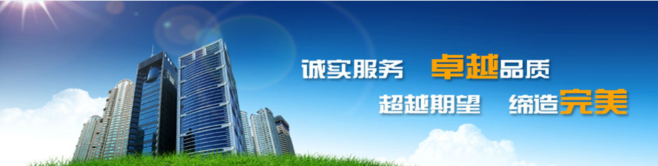 <P>上海气动工具厂</P>