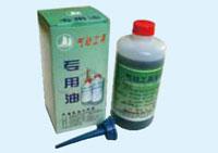 气动工具专业用油