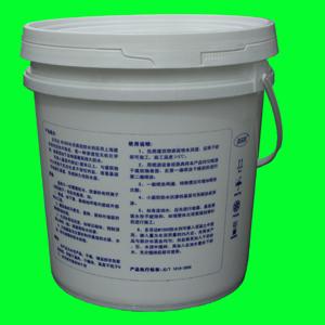 多芬達M1500水泥高效防水劑