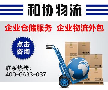 倉庫在現代經濟中的三大變化