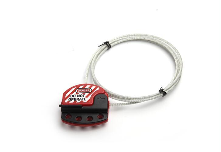 可調節鋼纜繩鎖