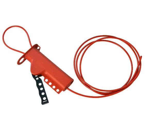 可調節萬能纜鎖