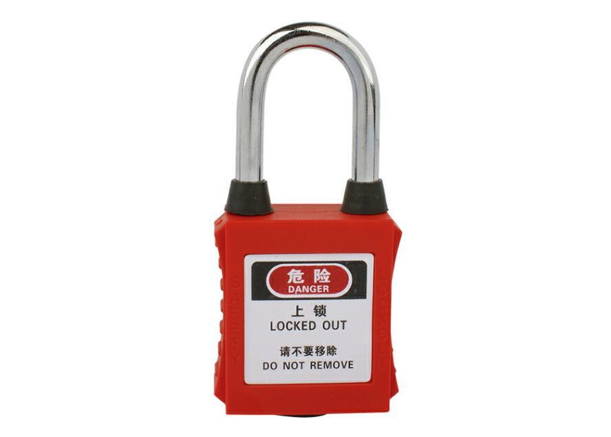 安全防塵挂鎖SP109VM
