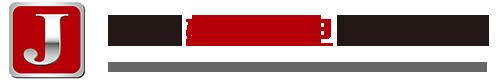 上海杰出机电有限公司_金刚石钻孔机_磁座钻_墙壁切割机_工业级钻孔切割机械_磁座空心钻_杰出机电
