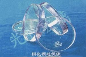 钢化硼硅视镜